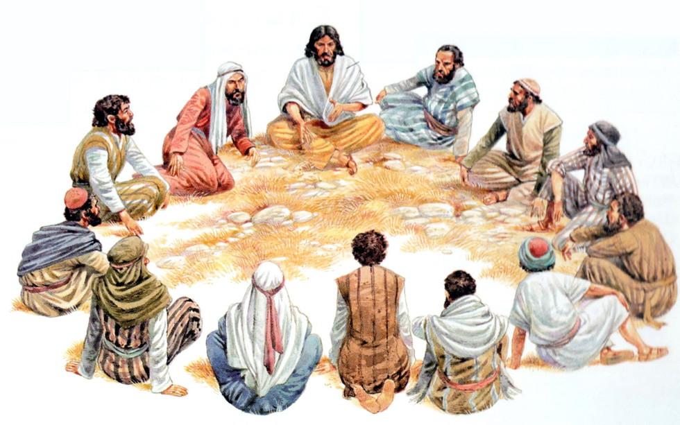 Как Иисус выбирал друзей