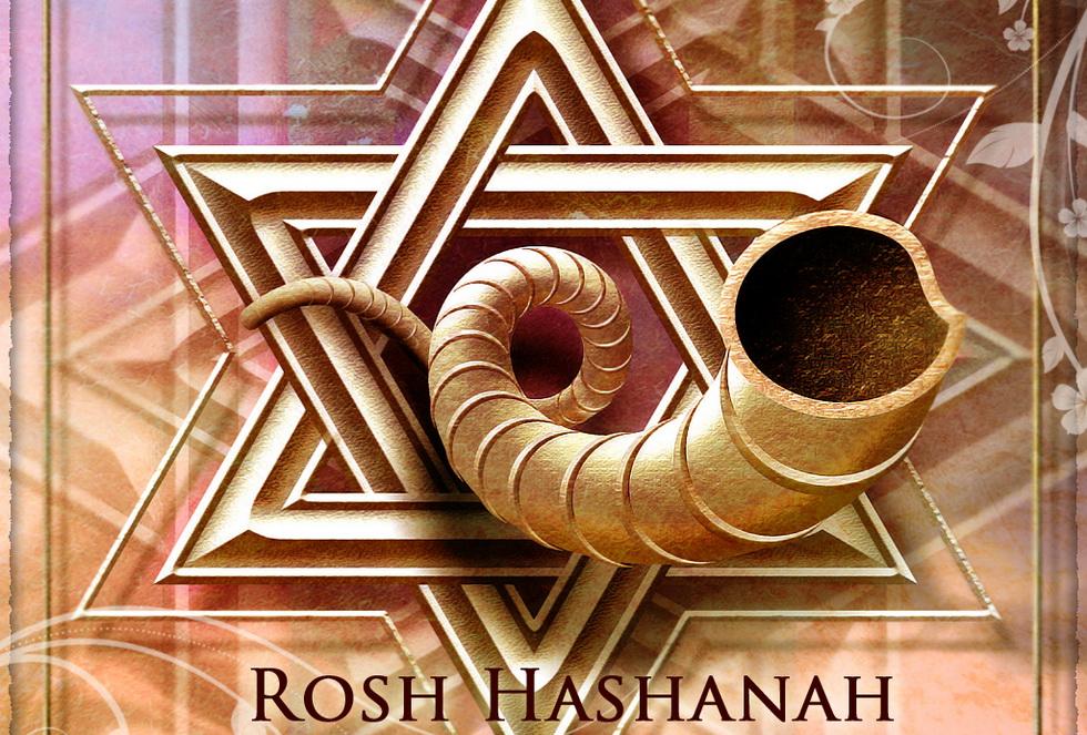 Rosz Haszana: fragmenty Szabatu KEMO