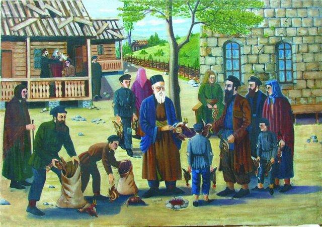 Еврейский грузинский синдром