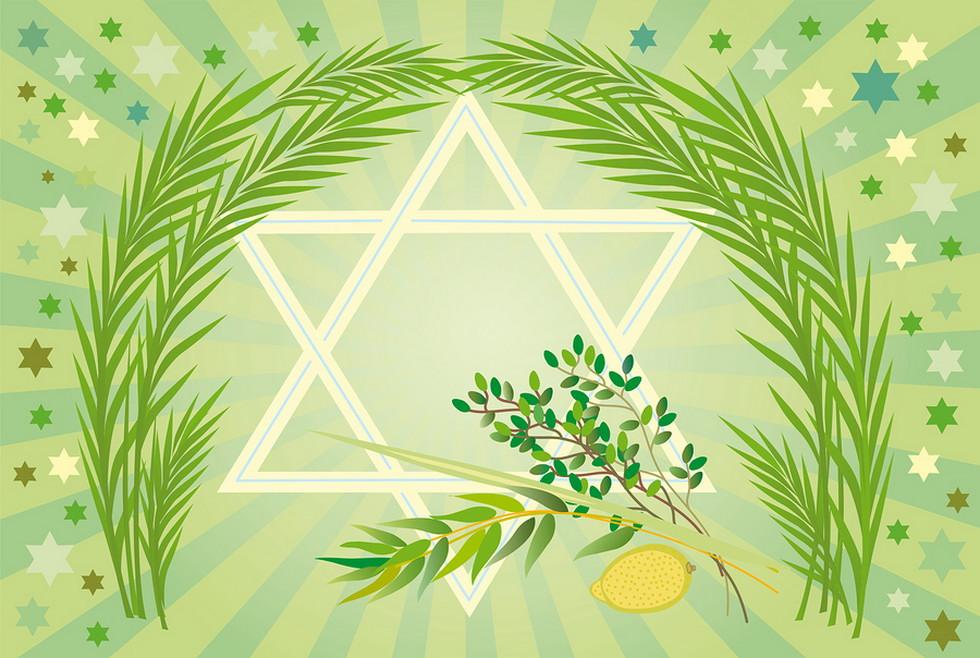 Праздник Кущей, Суккот