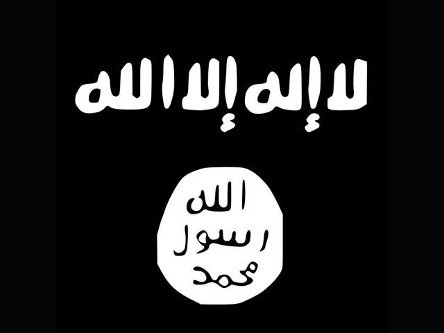 """""""Исламское государство"""" объявило священную войну России"""