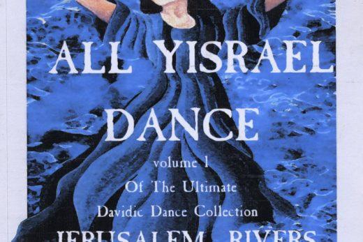 Jerusalem Rivers - All Yisrael Dance (2002)