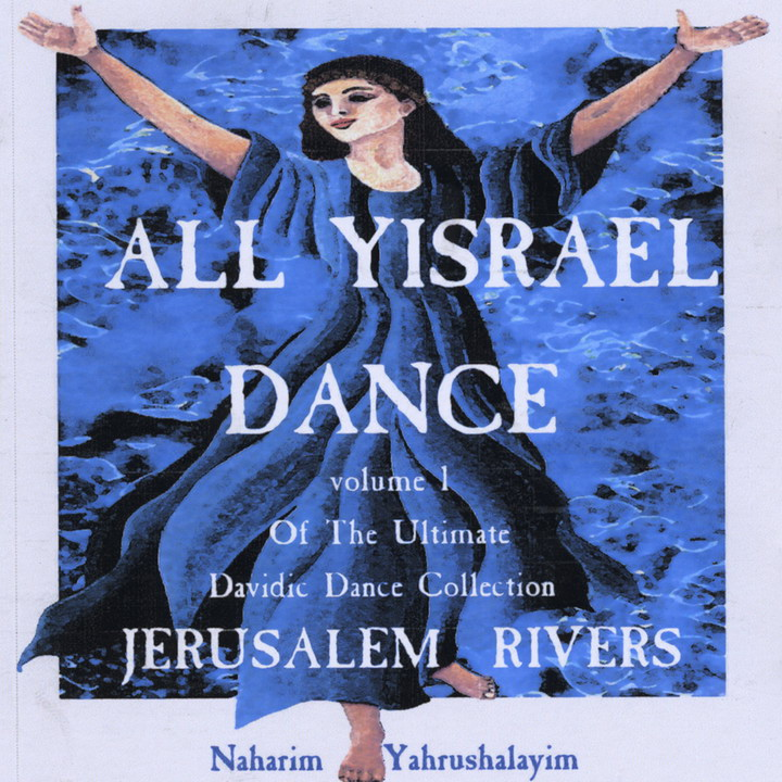 Jerusalem Rivers - All Yisrael Dance (2002)