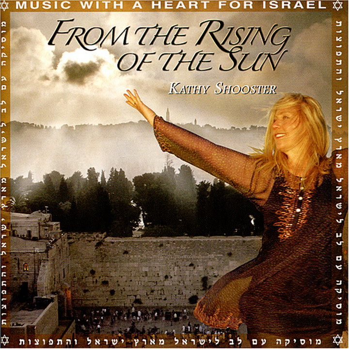 Kathy Shooster - From the Rising of the Sun (2010)