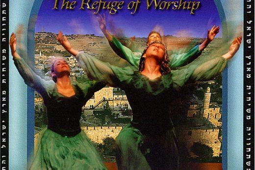 Kathy Shooster - Garment of Praise (2010)