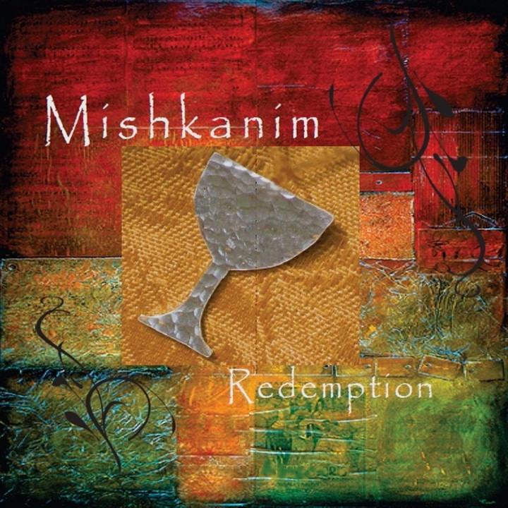 Mishkanim - Redemption (2014)