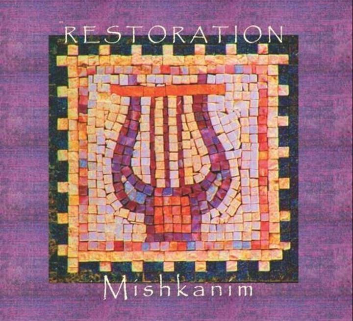 Mishkanim - Restoration (2011)