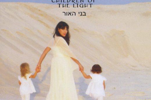 Natasha Kraus-Reynolds - Children of the Light (2010)