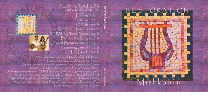 Restoration_CD_cover_front_back_jpeg