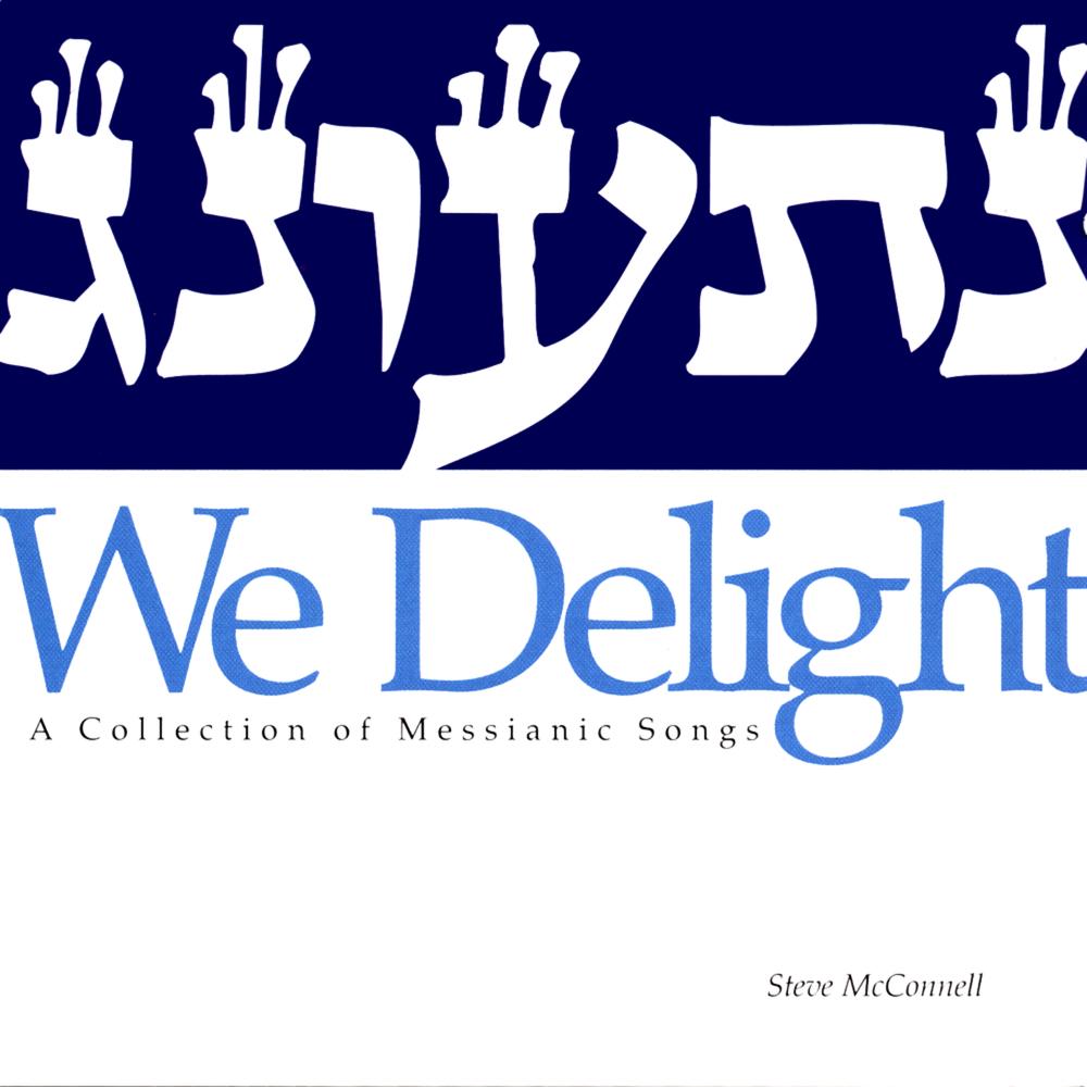 Steve McConnell - We Delight (1996)