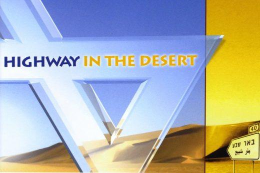 Be'er Sheva - Highway in the Desert (2007)