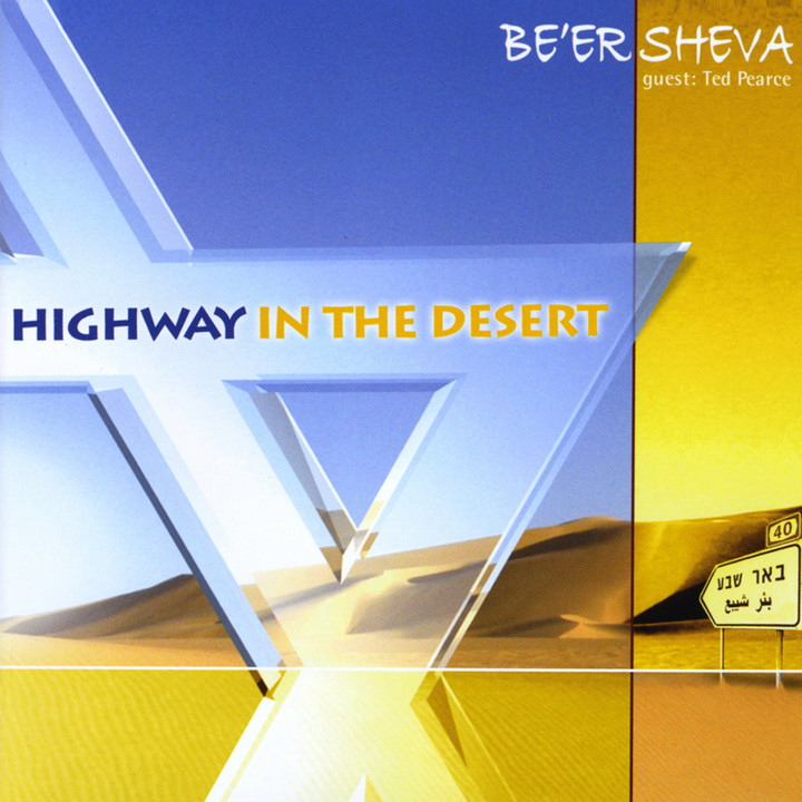 Be'er Sheva - Highway in the Desert (2007)