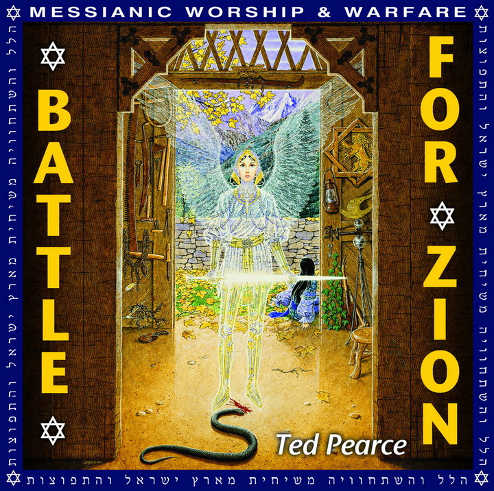 Ted Pearce - Battle for Zion (2010)