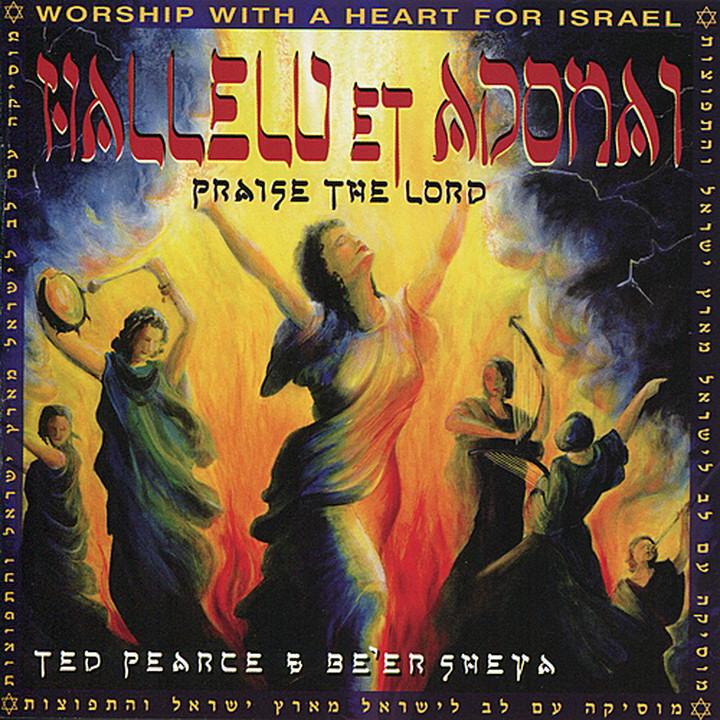 Ted Pearce & Be'er Sheva - Hallelu Et Adonai (2010)