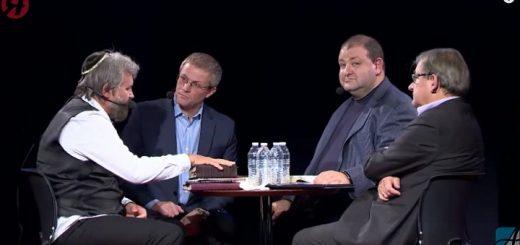 """ФОРУМ «Позиция» """"Иудаизм и христианство. Точки пересечения"""""""