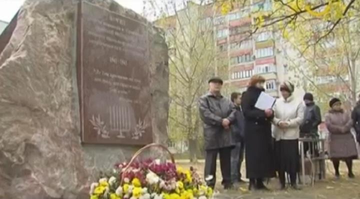В Кременчуге провели митинг-реквием памяти расстрелянных евреев