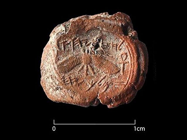 В Иерусалиме найден оттиск печати царя Езекии