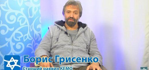 Борис Грисенко приглашает на зимний молитвенный ретрит 2016