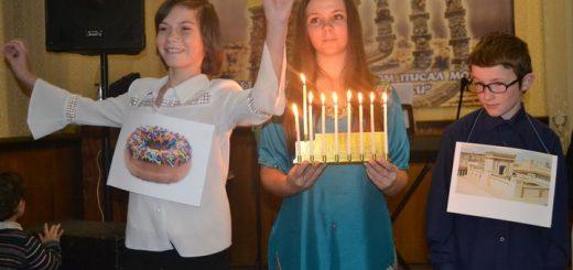 Мессианские евреи Казатина отпраздновали Хануку