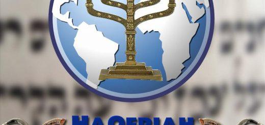 Avdeyah - Haqeriah (2012)