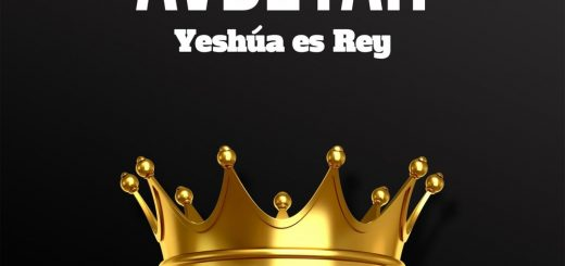 Avdeyah - Yeshúa Es Rey (2015)