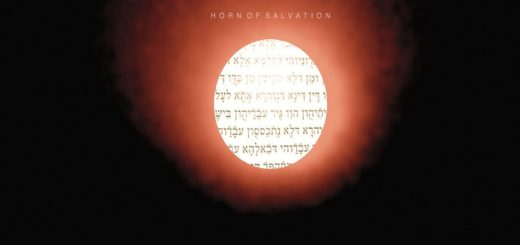 Christopher Mann - Keren Yeshua (Horn of Salvation) (2013)