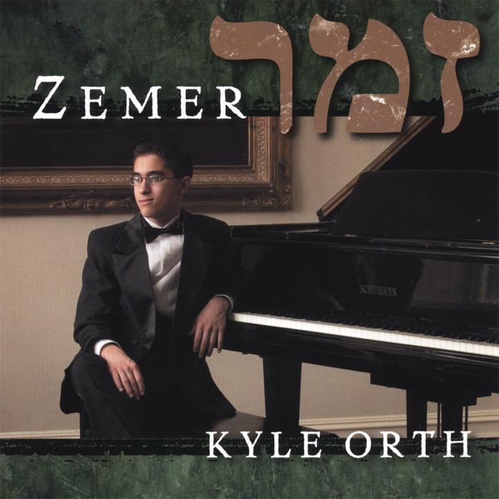 Kyle Orth - Zemer (2007)