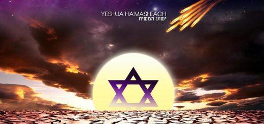 Marcio Conrado - Yeshua Ha'Mashiach (2014)