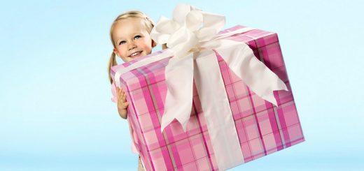 Когда подарок ребенку - не лучшее решение