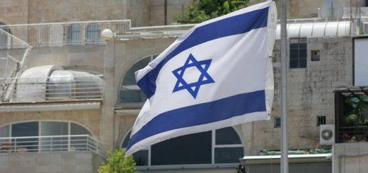 Население Израиля почти достигло 8,5 миллионов человек