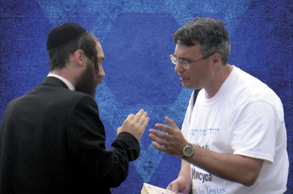 «Мы не секта». Руководитель московских «Евреев за Иисуса» о пропаганде христианства в 90-е годы