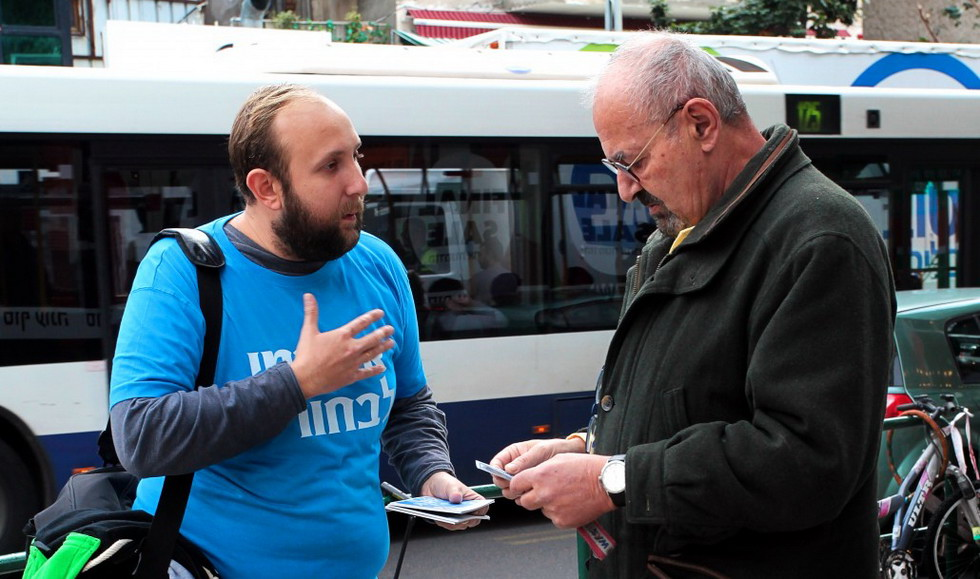 """""""Евреи за Иисуса"""" в Израиле: Развеивая мифы"""