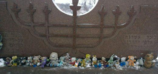 В Запорожье провели молитву покаяния в расстрелах евреев и антисемитизме