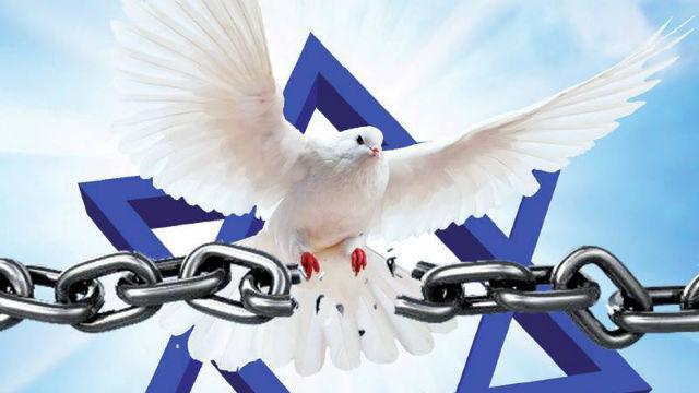 19-20 марта - Международная молитва против антисемитизма и нацизма 2016