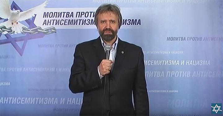 Борис Грисенко: почему важно молиться против антисемитизма