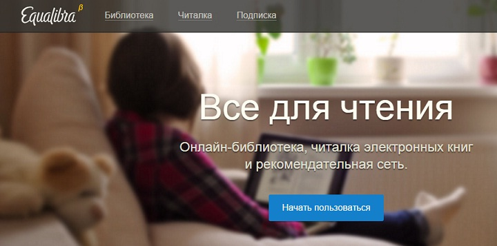 В интернете запущена легальная христианская библиотека