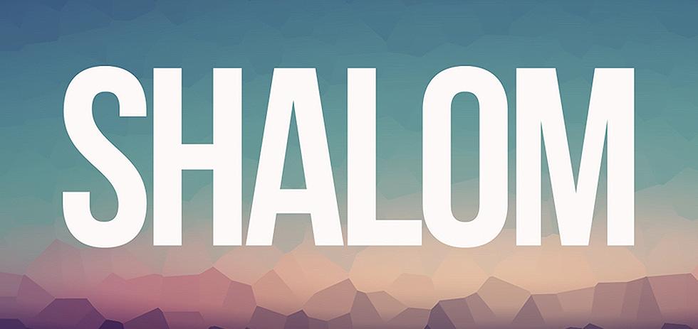 Подлинное значение Шалома