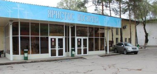 """Церковь """"Новая Жизнь"""" в Казахстане опровергла сообщения о найденном оружии"""