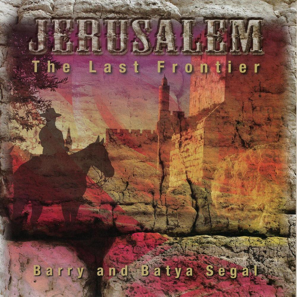 Barry & Batya Segal - Jerusalem: The Last Frontier (1998)