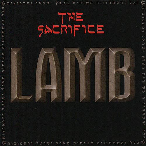 Lamb - The Sacrifice (2005)