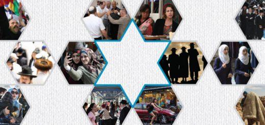 """Опрос: светские израильтяне гораздо терпимее относятся к бракам с христианами, чем с """"харедим"""""""