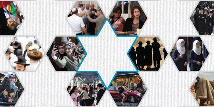 """Опрос: светские израильтяне скорее согласятся на брак своих детей с христианами, чем с """"харедим"""""""