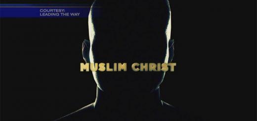 Кем будет Антихрист? Мусульманином?