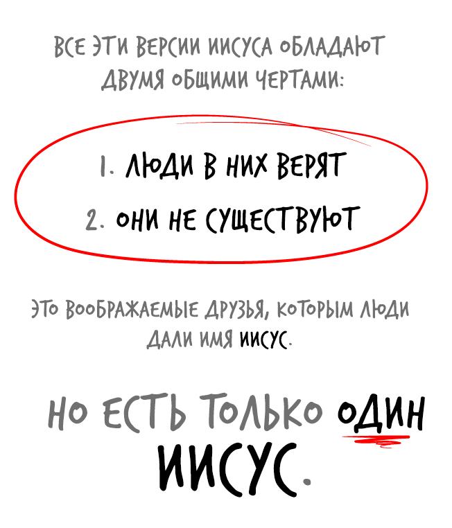iisus11