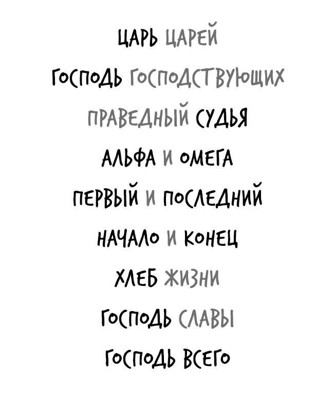 iisus13