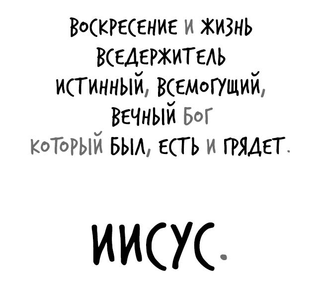 iisus15