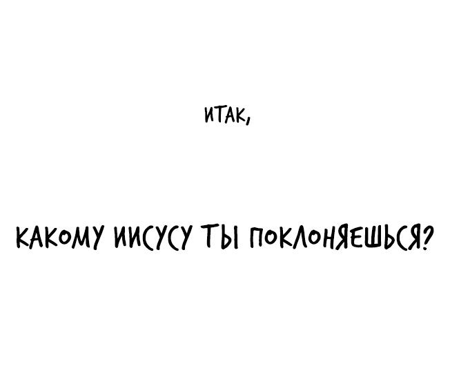 iisus17