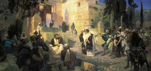 Папа Франциск: Бог не пригвождает нас к нашему греху, Он желает нас освободить