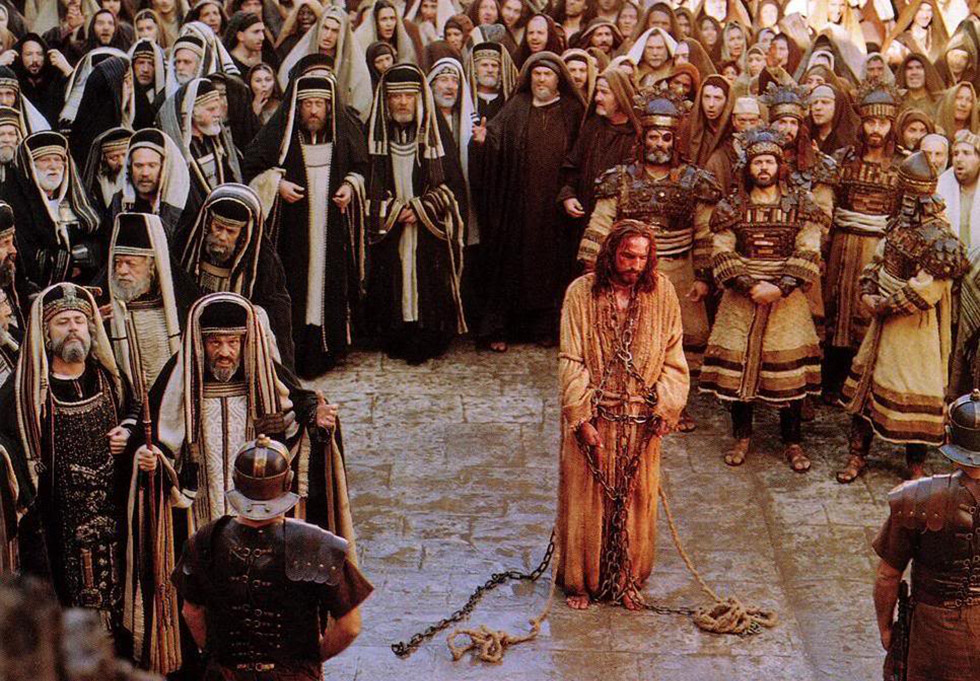 Картинки по запросу Еврейский первосвященник Каиафа