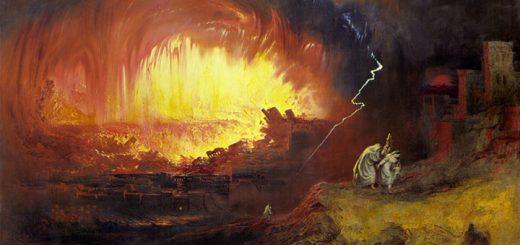 Огонь и сера или прощение и благословение